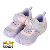 日本月星 MoonStar SS電燈競速運動鞋 燈鞋 中童鞋 粉紫 NO.R5961