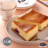 【米迦】燒烤乳酪(蛋奶素)450g±5%x2入組