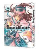 (二手書)Thunderbolt Fantasy 東離劍遊紀(2)