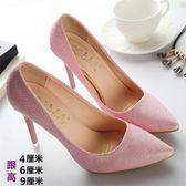 尖頭高跟鞋春秋粉色新款高跟鞋尖頭OL細跟女鞋銀色中跟單鞋白色伴娘婚鞋 一件免運
