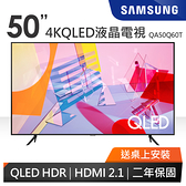 分期零利率 送桌上安裝 三星 QA50Q60T 4K HDR QLED液晶電視 Q60T / AIRPLAY / 量子點
