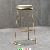 北歐簡約奶茶店網紅長條桌椅現代鐵藝高腳吧臺桌椅吧臺凳子組合【頁面價格是訂金價格】
