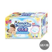 滿意寶寶防溢母乳墊68片/包