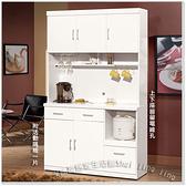 【水晶晶家具/傢俱首選】ZX1644-2 祖迪4呎白色拉盤式餐碗櫃上下座全組