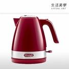 DeLonghi【KBLA1200J】快煮壺 1L 空燒斷電 水位表 可拆卸濾網 電熱水壺