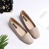 平底鞋 顯瘦時髦方頭懶人豆豆奶奶鞋淺口平底鞋平跟單鞋正韓女鞋 米蘭shoe
