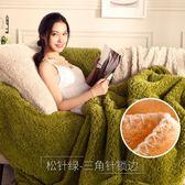 毯子蓋毯雙層毛毯被子珊瑚絨單人法蘭絨【步行者戶外生活館】