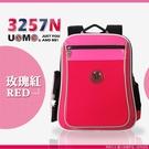 《熊熊先生》UnMe兒童書包 69折 3257N 安全反光條 學生護脊後背包 MIT台灣製造