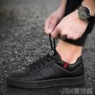 板鞋廚師鞋男防滑防水男鞋商務小皮鞋全黑色板鞋男上班鞋韓版休閒鞋 快速出貨