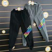 ☆棒棒糖童裝☆(E18115)大童鬆緊腰彩色線條縮口薄長褲 30-40