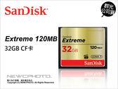 SanDisk Extreme CF 32G 32GB 120MB/s 800X 群光公司貨 適7D 5D2 5D3 1DX D700 D800★可刷卡免運★薪創