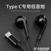耳機E6T通用入耳式降噪專用手機重低音樂視耳塞6 快意購物網