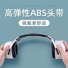 隔音耳罩專業防噪音睡眠用學生睡覺工業超強靜音神器防吵降噪耳機 果果輕時尚