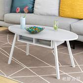 簡約客廳小茶幾創意小戶型茶桌簡易多功能咖啡桌組合經濟型矮桌子 FF1311【衣好月圓】