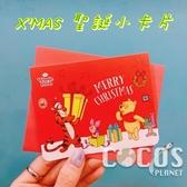 正版 迪士尼 聖誕節卡片小卡片 耶誕卡片 小卡片 附信封 小熊維尼 B款 COCOS XX001