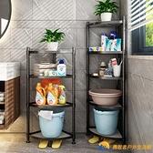 浴室置物架衛生間臉盆架廁所洗手間收納架子多層三角架落地式神器【勇敢者】