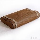 冰絲慢回彈護頸記憶枕頭記憶棉枕太空枕芯夏天季成人學生 QG25401『優童屋』