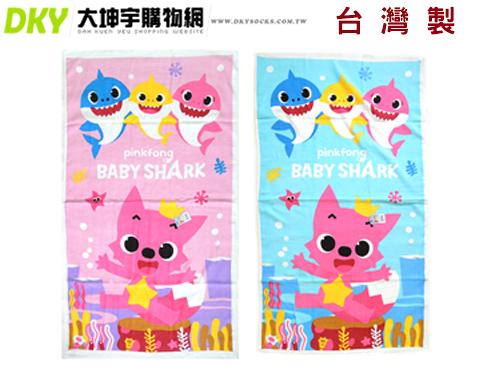 台灣製 Baby Shark鯊魚寶寶印花浴巾 100%棉 正版授權 海灘巾