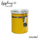 【61號交響樂】不鏽鋼防潮氣密收納罐/密...