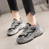 春季女鞋百搭韓版學生運動老爹鞋女 歐韓時代