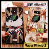 【萌萌噠】雷蛇 Razer Phone 2 創意個性卡通 3D彩繪浮雕保護殼 全包邊軟殼 手機殼 手機套 贈掛繩