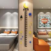 卡通身高貼紙亞克力3d立體墻貼寶寶測量身高尺兒童房玄關墻壁裝飾    琉璃美衣