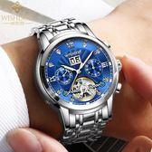 手錶威思登 手表男士全自動機械表男表鏤空夜光防水時尚潮流手表 運動部落