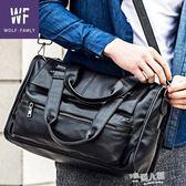 男包時尚休閒單肩包斜背包手提包男士皮包橫款背包商務旅行包潮包