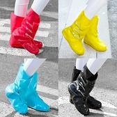 防水鞋套男女騎行雨鞋套防水防滑加厚耐磨兒童旅行雨天防雨鞋子套「錢夫人小鋪」