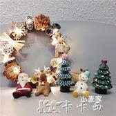 聖誕禮物 ins北歐風聖誕樹鹿雪人老人桌面擺件家居飾品客廳玄關小工藝品 交換禮物 全店免運