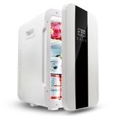 220V22L製冷車載小冰箱迷你小型家用寢室宿舍車家兩用學生單門式YYP 蜜拉貝爾