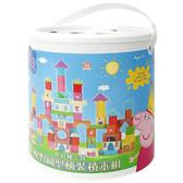粉紅豬小妹-配對圖形桶裝積木100片