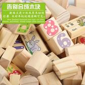兒童益智積木玩具拼裝原木色無滾漆天然環保男孩1-2歲3-6歲女孩
