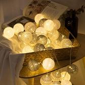 棉線球小彩燈 少女心房間佈置燈串 網紅星星燈裝飾燈串燈ATF 青木鋪子
