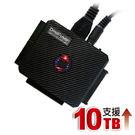 伽利略 旗艦版 SATA&IDE TO USB3.0 光速線 (U3I-682)