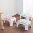 小板凳 居家家 加厚塑料小凳子家用茶幾矮凳 客廳成人換鞋凳浴室兒童板凳 夢藝家