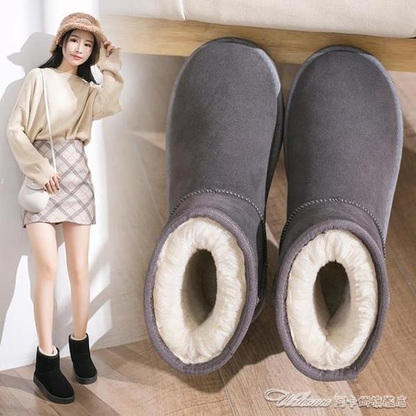雪地靴雪地靴女皮毛一體防水防滑冬季新款短靴子女棉鞋加厚保暖棉靴 阿卡娜