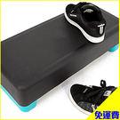 免運!!韻律踏板平衡板3階段式(台灣製造)有氧階梯踏板上下樓梯.運動健身器材.推薦哪裡買專賣店