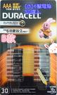 ❉下殺❉金頂電池3號4號30顆裝❉適用 家電 遙控器 3號電池 ❉鹼性電池 非充電電池