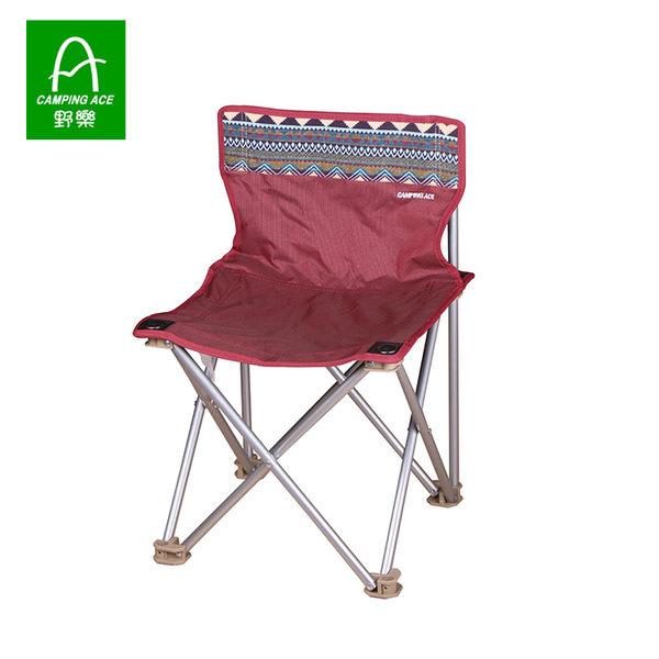 CAMPING ACE 野樂小鋼蛋民族風休閒椅 ARC-881SC / 城市綠洲(折疊椅)