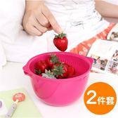 廚房用品 日式多功能瀝水籃兩件套組 【KFS102】收納女王