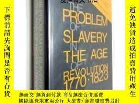 二手書博民逛書店【罕見】Problem Of Slavery In The Ag