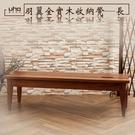 椅凳【UHO】羽翼全實木收納凳 長...