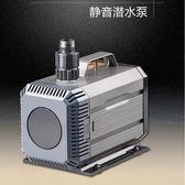 交換禮物-潛水泵水陸兩用水泵魚缸抽水泵超靜音小型換水循環過濾泵魚池
