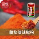 【豆嫂】日本調味 一蘭 特製赤紅秘製辣粉(14g)