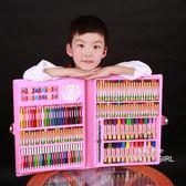 兒童畫筆套裝禮盒水彩筆套裝【一周年店慶限時85折】