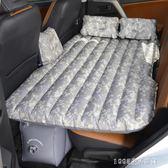 充氣床旅行床suv床墊汽車後排氣墊床轎車後座車震床成人睡墊 1995生活雜貨go