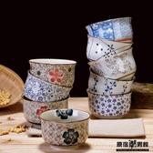 景德鎮日式釉下彩陶瓷碗餐具套裝小米飯碗飯碗家用小湯碗