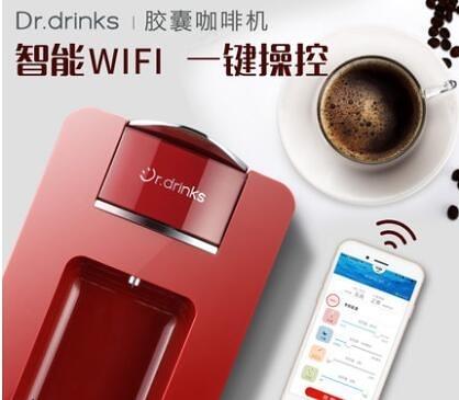 Dr.Drinks DR叮咚意式膠囊咖啡機家用全自動小型美式迷妳熱飲機  MKS宜品
