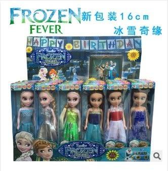 冰雪奇緣-16CM玩具公仔